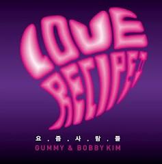 Love Recipe II - People These Days