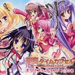 Hatsukoi Time Capsule ~Osananajimi to Kyakkya Ufufu~ Original Sound Track - Miyuki Hashimoto