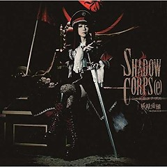 SHADOW CORPS[e] - Yousei Teikoku