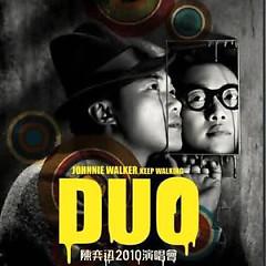 DUO (Disc 3)