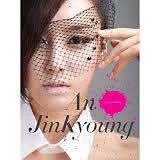 Ahn Jin Kyung