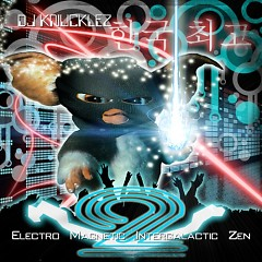 Electro Magnetic Intergalactic Zen 2 (CD2)