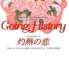 Going History