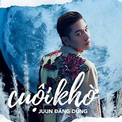 Cuội Khờ (Single)