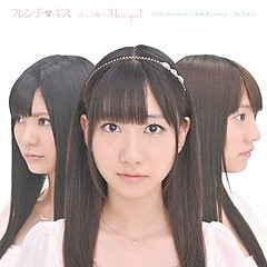 カッコ悪い I Love you! (Kakko Warui I Love you!) (Type A+C) - French Kiss