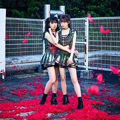 Pinky! Pinky! - The Idol Formerly Known As LADYBABY