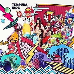 Tenkomori - TEMPURA KIDZ