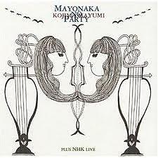Mayonaka no Party