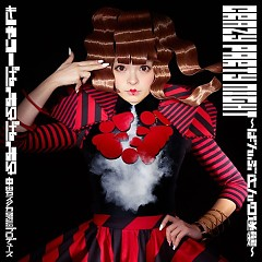 Crazy Party Night - Pumpkin no Gyakushu - - Kyary Pamyu Pamyu