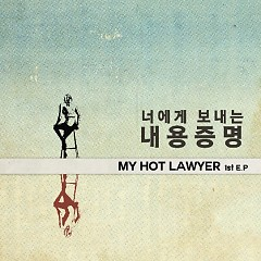 Neoege Bonaeneun Naeyongjeungmyeong (너에게 보내는 내용증명)