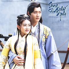 Album Nhạc Phim Trung (The Eternal Love 2017)(Song Thế Sủng Phi) -
