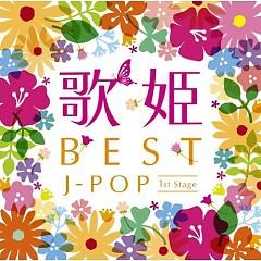 Utahime - BEST J-POP 1st Stage - (CD2)