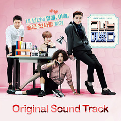 She Was Pretty OST (CD1) - Various Artists