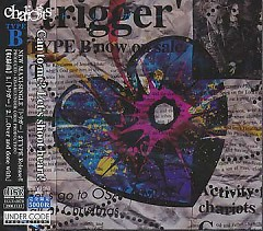 Trigger Type B - Chariots
