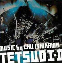 Tetsuo I & II - Chu Ishikawa