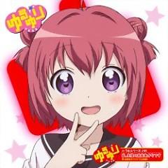 Yuru Yuri no Uta Series♪01 - Watashi, Shuyaku No Akari Akaza Desu - Shiori Mikami