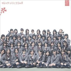 Sakura no Hanabiratachi 2008 (Single)