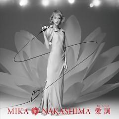 愛詞 (あいことば)  (Aikotoba) (Single)