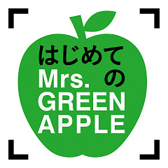 Hajimete no Mrs. GREEN APPLE - Mrs. GREEN APPLE