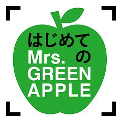 Hajimete no Mrs. GREEN APPLE