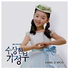 Suspicious Housekeeper OST Part.4