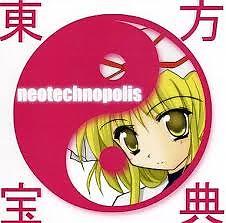 東方宝典 (Touhou Houten)  - neotechnopolis