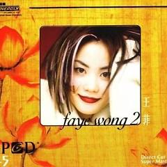 王菲 / Faye Wong 2 (LPCD45) (CD2)