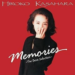 Memories ~The Best Selection~