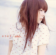 Kirakira - Aiko