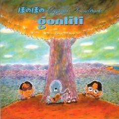 BONOBONO Original Soundtrack (CD1)