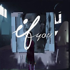 If You (Single) - Ailee