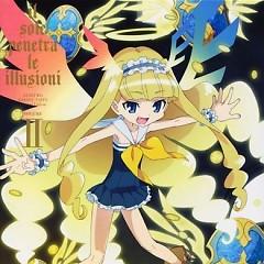 Gen'ei wo Kakeru Taiyou Vol.2 Tokuten CD Character Song