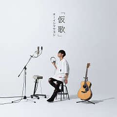 Cover Album 'Kariuta'
