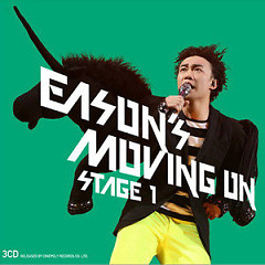 Eason's Moving On Stage 1 (Disc 1)
