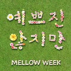 Pretty, But Jean - Mellow Week