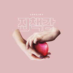Guilty (Single) - Songjwa