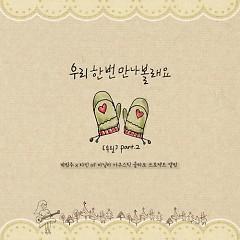 Tarin's Collaboration Project Part 2 - Kye Bum Joo,Tarin