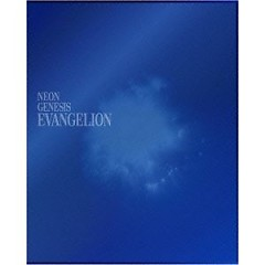 Neon Genesis Evangelion 5.1ch Surround Edition Soundtrack