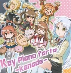Key Piano forte -kanade-