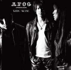 Kids / Akane - A Flood Of Circle