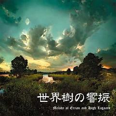 Seikaiju no Kyoshin Melody of Etrian and High Lagaard