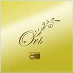 Orb (Limited Edition)