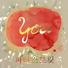 You (Mini Album)