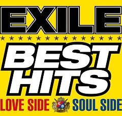 EXILE Best Hits -Love Side / Soul Side- (CD1)