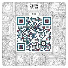 硬戳 / Ying Chuo / Hình Khắc - Vi Lễ An