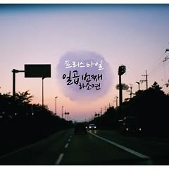 Ilgop Beonjjae Hasoyeon  / 일곱 번째 하소연