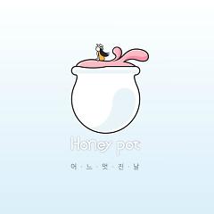 One Fine Day - Honey Pot