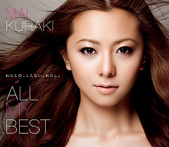 All My Best 2009 (CD1)