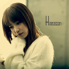 Suffocating (Single) - Han Ji Eun