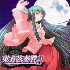 Touhou Gensoukyoku 8